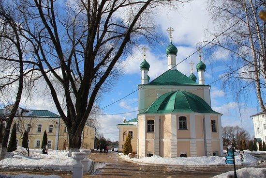 Blagoveshheniya Presvyatoi Bogoroditsy Church