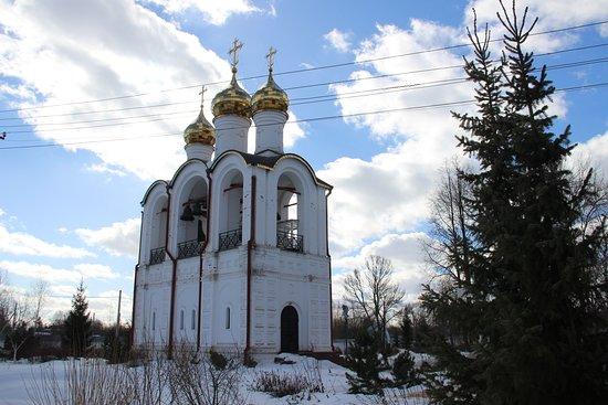 Church Useknoveniya Glavy Ioanna Predtechi