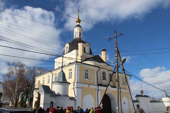 Petropavlovskaya Church