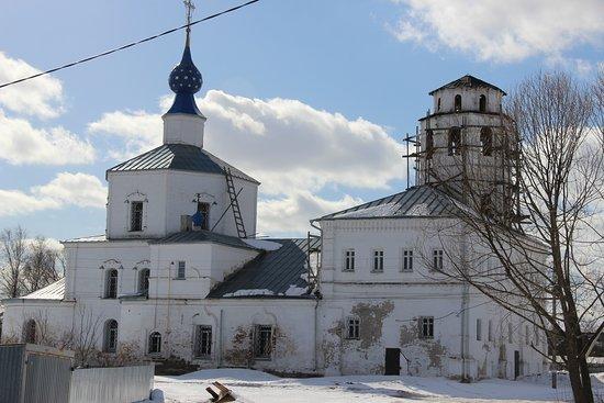 Ikony Bozhiyey Materi Smolenskaya Church