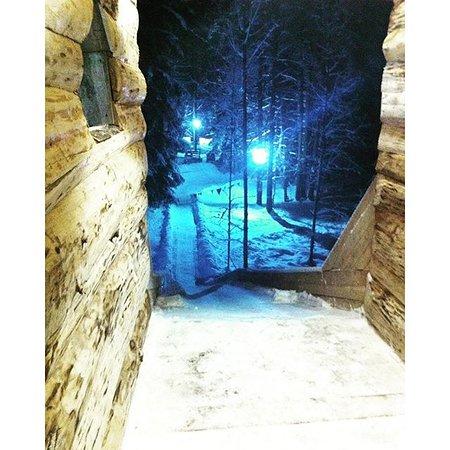 Kirovo-Chepetsk, Rosja: Кирово-Чепецкий парк #ЛихоЛесье