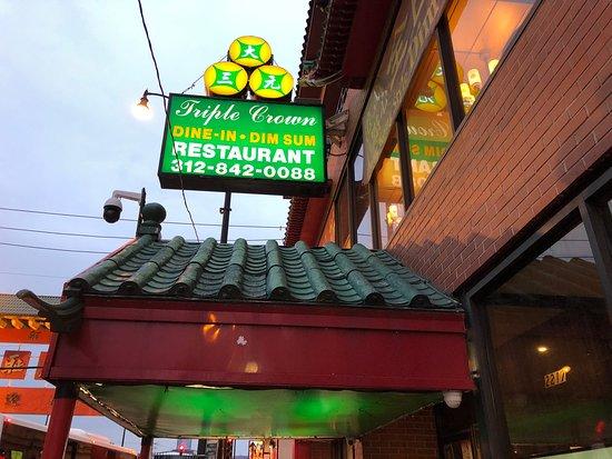 Triple Crown Restaurant: Outside entrance