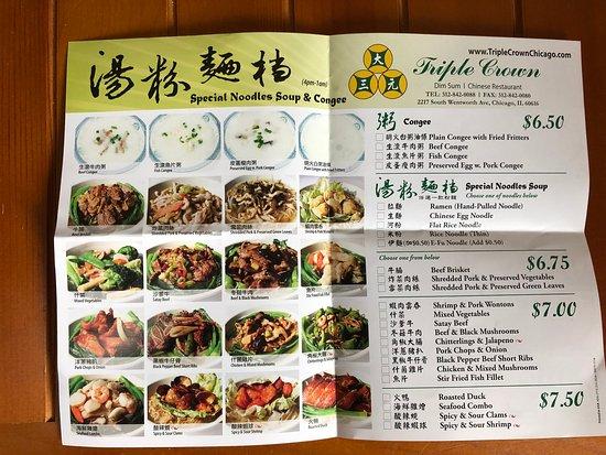 Triple Crown Restaurant: Special noodles soup & congee menu