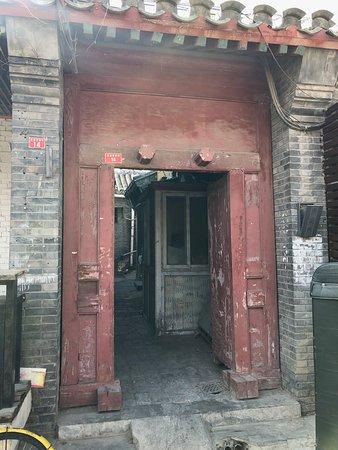 Early Bird Beijing Dim Sum Breakfast with Lama Temple Tour: Hutong doorway