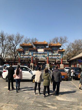 Early Bird Beijing Dim Sum Breakfast with Lama Temple Tour: Lama temple