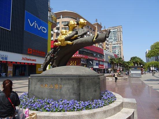 A sculture in the pedestrian street -
