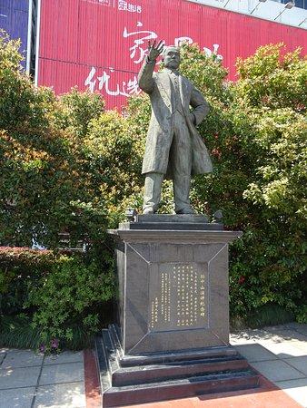 Statue of SUN ZHONGSHAN -