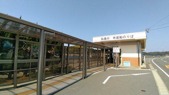 Saikai Ferry