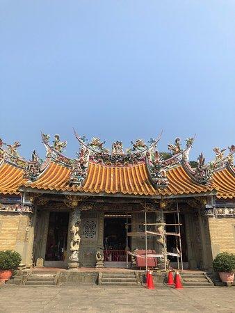 Beipu Citian Temple