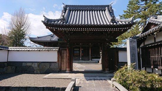 Guzeiji Temple