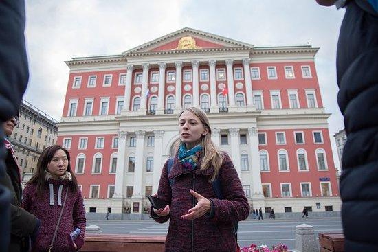 Communistisch Moskou: avondwandeling