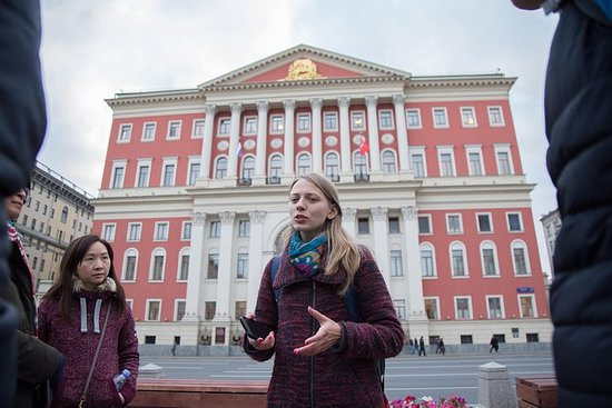Communist Moscow: Evening Walking Tour