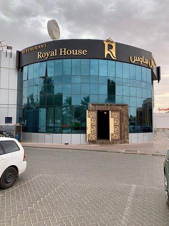 Royal house restaurant: Entrance