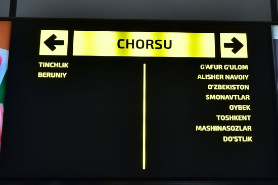 Metro Taschkent: ホームの案内