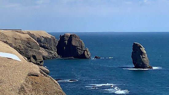 Cape Namida
