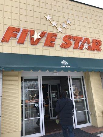 Five Star 大門