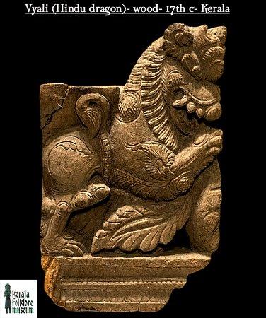 Kerala Folklore Museum: Vyali Hindu dragon
