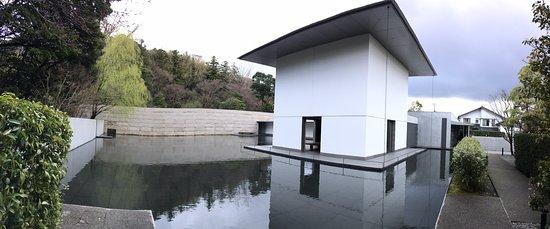 Bilde fra D. T. Suzuki Museum