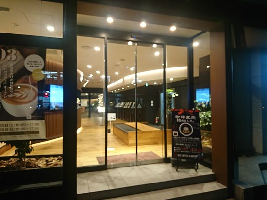 UCC Coffee Academy Tokyo