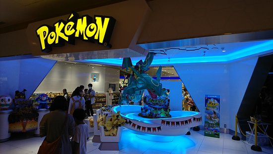 ‪Pokemon Center Skytree Town‬