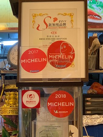 Keng Eng Kee Seafood>