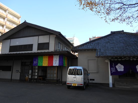 Hoshoin Temple