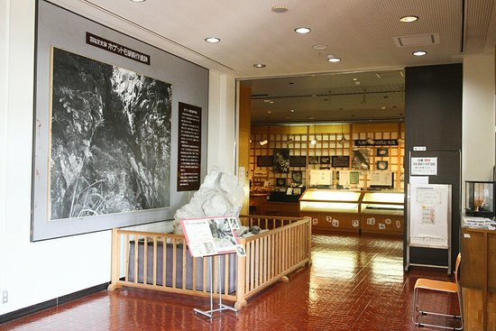 Oseto History and Folklore Museum