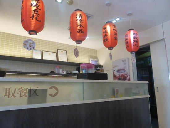 鮮芋仙(蛇口海上世界広場店) 7