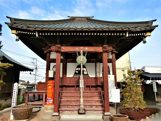 Tokuzoji Temple Ping-Pong Temple