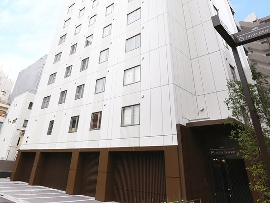 Hotel Gracery Asakusa: appearance of the hotel