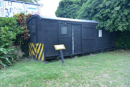 Taitung Railway Art Village: 貨車