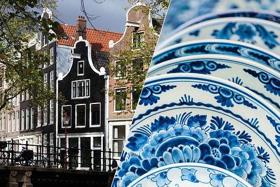 終日スーパーセーバー:ガイド付きアムステルダムシティツアー+デルフト、ハーグ&マ…