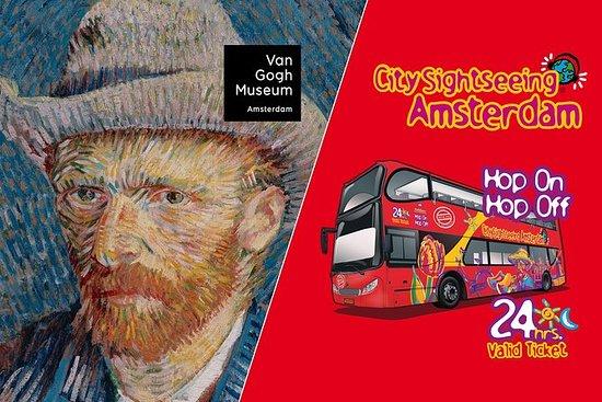 アムステルダム観光の特別割引ツアー----ゴッホ美術館と乗り降り自由なバスを…
