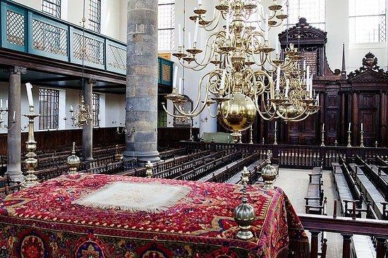 Amsterdam: Jewish Cultural Quarter Entrance Ticket: Jewish Cultural Quarter Self-Guided Tour