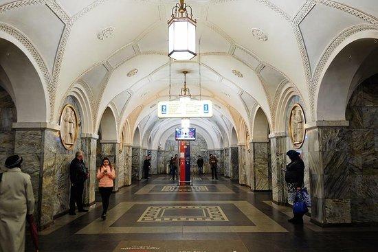 Park Kultury Metro Station