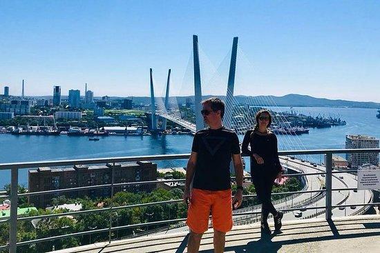 Vladivostok in One Day Guided...