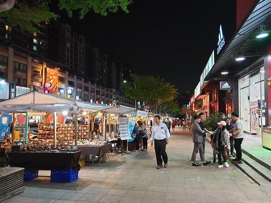 Zhongke Shouzuo Market