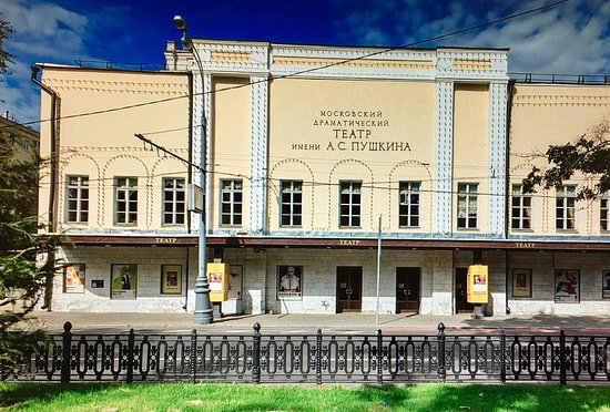 Pushkin Theater