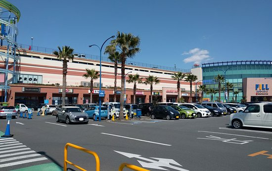 Shonan Mall Fill