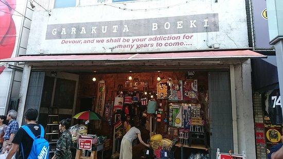 Garakuta Boeki