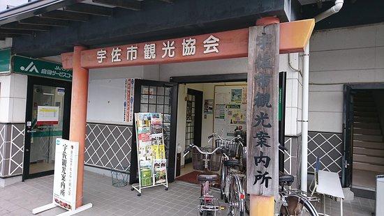 Usa City Tourism Association Tourist Information Center
