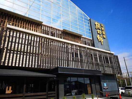 Kumano no Sato