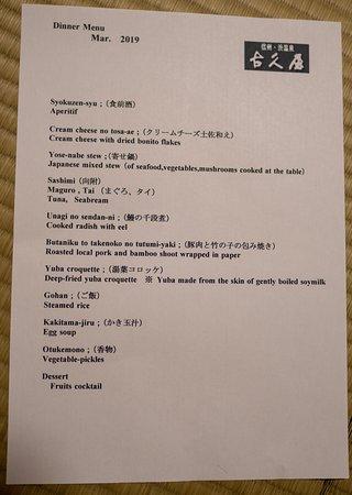 Dinner menu for day-1