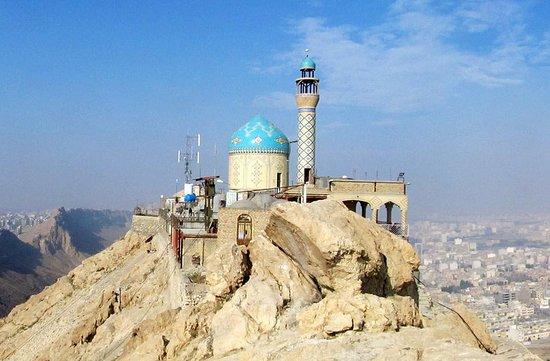 Khizr Hill in Qom