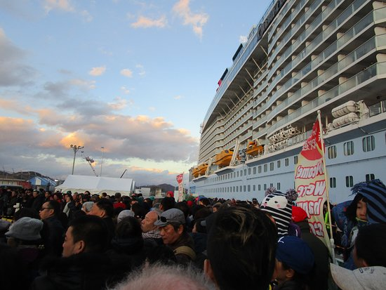 Quantum of the Seas: Embarkation after a shore excurtion