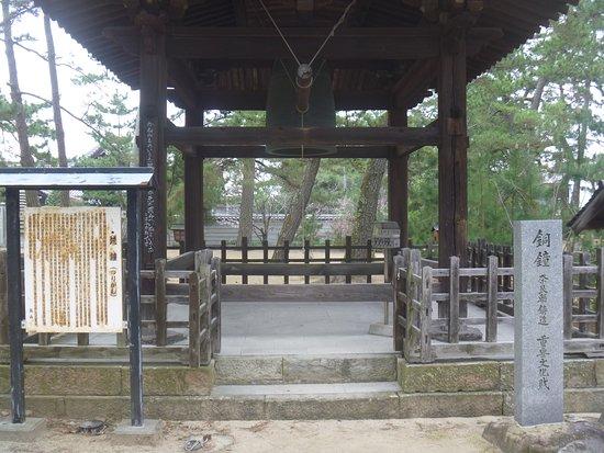 Dosho (Kokubun-ji Temple)