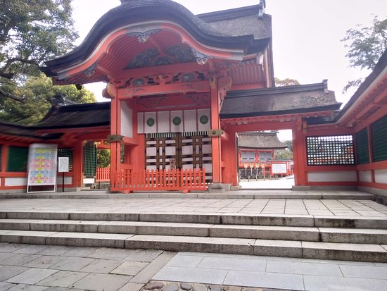 Usajingu Shrine: 門前から