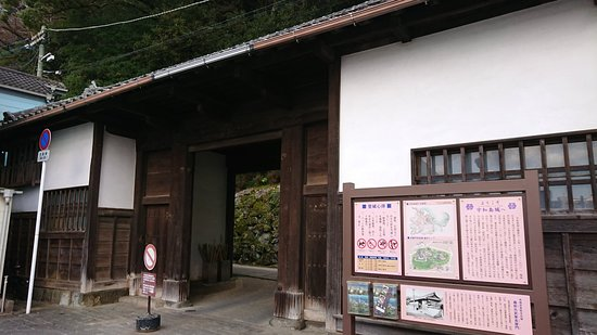Hanro Korishi Buke Nagayamon