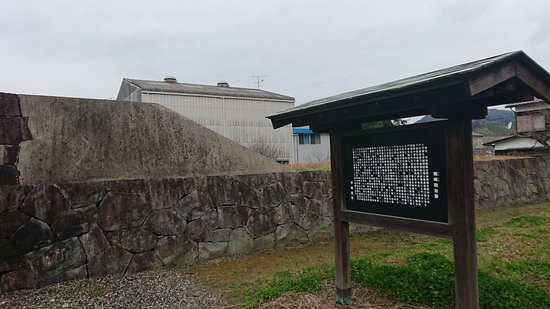 The Site of Kabasaki Hodai