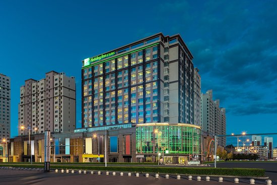 Holiday Inn& Suites Hulunbuir